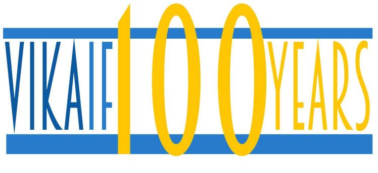 Vika 100 Years